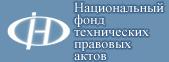 Национальный фонд ТНПА